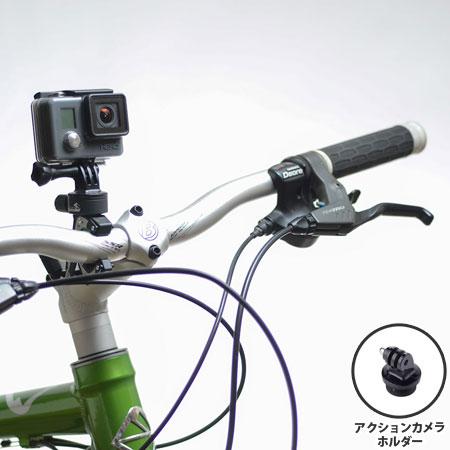 アクションカメラ装着例