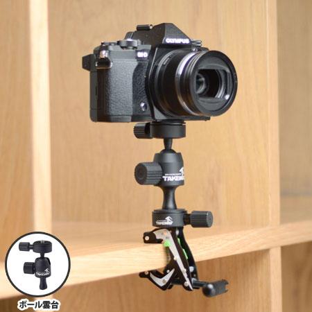 カメラ装着例