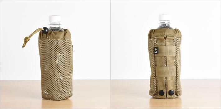 ボトルポーチ/タン