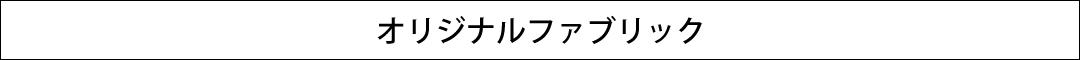 ヴォータンクラフト|WOTANCRAFT/パイロット バックパック 20L