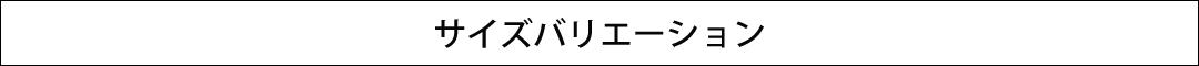 ヴォータンクラフト|WOTANCRAFT/ノマド15|NOMAD15